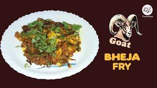 BHEJA FRY || GOAT BRAIN FRY || HYDERABADI BEST BHEJA FRY || GOAT BRAIN FRY RECIPE
