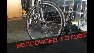 Мой новый туристический велосипед
