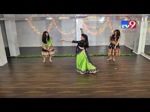 Navratri Special || Dance steps on Gujarati Dakla song- Tv9