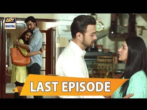Tumhare Hain - Last Episode - 27th August 2017 - ARY Digital Drama