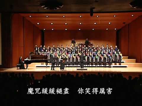 張雨生 - 河(櫻井弘二編曲)- National Taiwan University Chorus