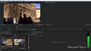 Импорт файлов в Adobe Premiere Pro CC