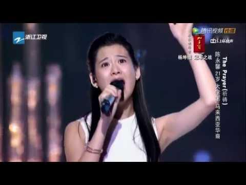 The Voice of China 2014-09-26 中國好聲音 第3季: 陈永馨 《The Prayer》 HD