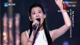 the voice of china 2014 09 26 中國好聲音 第3季 陈永馨 the prayer hd