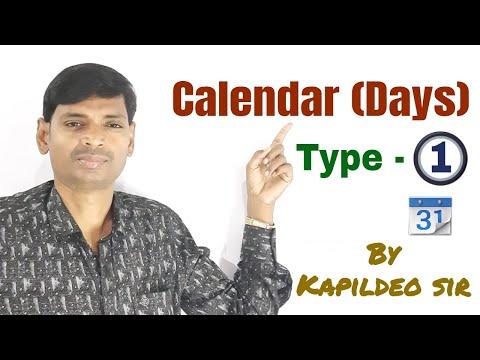 Reasoning Tricks Calendar (Days) Part - 1 || Rly CBT - 2 || Alp/Tech./Rpf || Reasoning By Kd. Sir