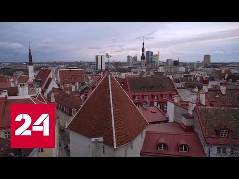 Эстония требует от России вернуть 5 процентов территории - Россия 24