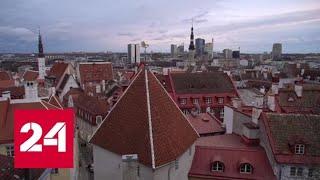 Смотреть видео Эстония требует от России вернуть 5 процентов территории - Россия 24 онлайн