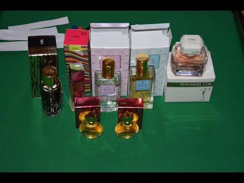 Парфюмерия Ciel Parfum.