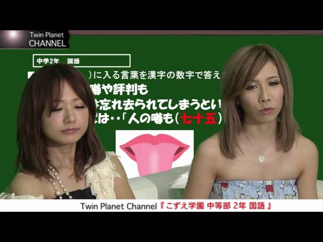 Twin Planet Channel 第37回目放送