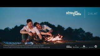 Away We Wow | Thời Thanh Xuân Sẽ Qua - Phạm Hồng Phước & Văn Mai Hương