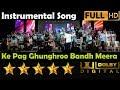 Instrumental Song - Ke Pag Ghunghroo Bandh Meera from movie Namak Halal 1982