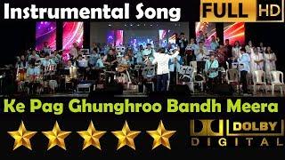 Instrumental Song - Ke Pag Ghunghroo Bandh Meera from movie Namak Halal (1982)