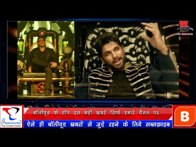 Salman copies Allu Arjun's song 'Seeti Maar' in 'Radhey',