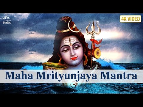 Maha Mrityunjaya Mantra Lyrics | Shiv Mantra | Om Tryambakam Yajamahe | Hindi Bhakti Songs