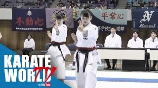 5th NHS KarateTournament - 第35回全国高等学校空手道選抜大会 [Matches]