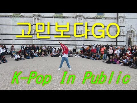 [KPOP IN PUBLIC] BTS (방탄소년단) - Go Go (고민보다GO) Dance Cover by はる