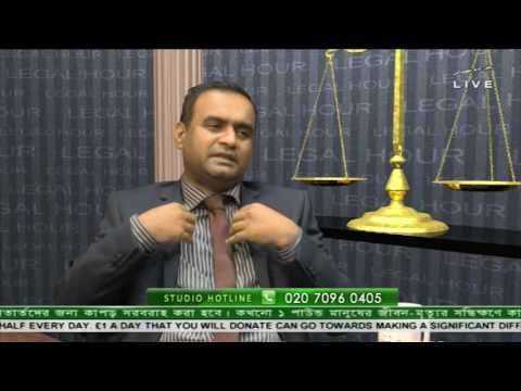 Legal Hour 20092016 By Solicitor Saif Uddin Khaled Part 2