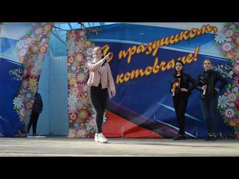 ,, По серпантину,,-Маргарита Бакалдина гр ,,Частный Визит,,рук О Костенко