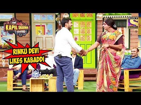 Rinku Devi Likes Kabaddi – The Kapil Sharma Show