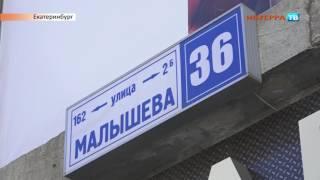 Екатеринбург драка нарез 23 03 17
