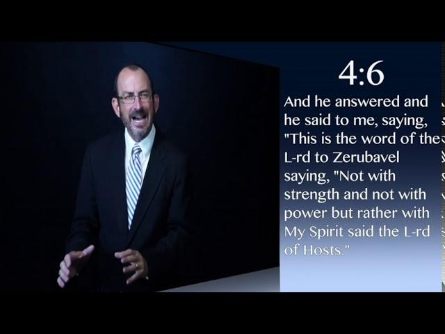 Zacarías capítulo 4 - Dr. Baruch Korman