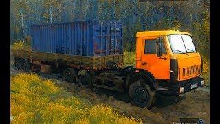 Бибика мультики.ютуб мультфильмы про грузовики.мультик про камаз.мультик про машину грузовик.мультик