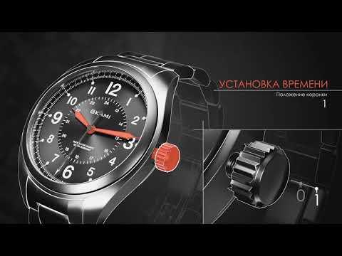 Как настроить часы?   Как правильно настраивать часы?   Пошаговая инструкция от OKAMI и SUNLIGHT