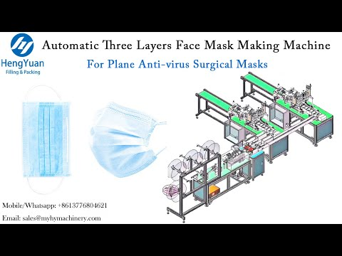 Automatic Three Layers Face Mask Making Machine With External Earloop Ultrasonic Welding