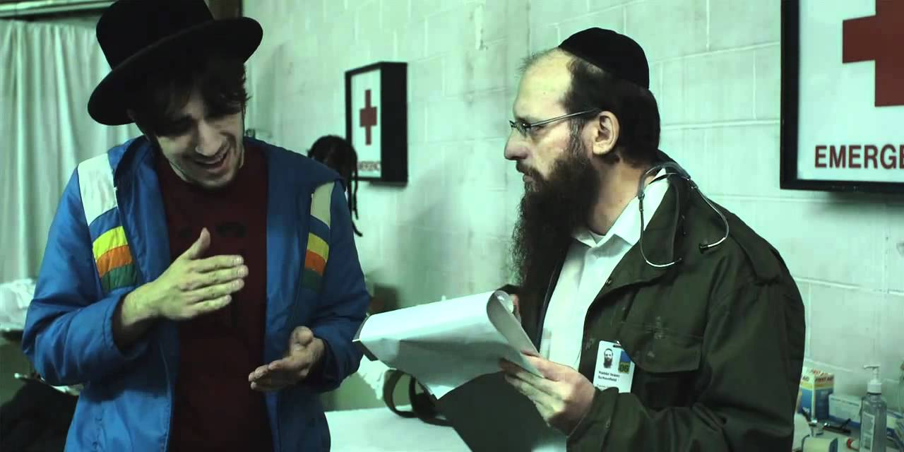 Trailer: Romeo & Juliet in Yiddish