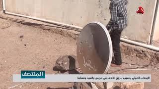 الإرهاب الحوثي يتسبب بنزوح الآلاف في مريس والعود وقعطبة   | تقرير يمن شباب