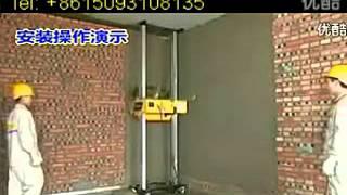 New Automatic wall rendering machine,wall plastering machine AWQ800