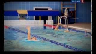 Технологии спорта. Плавание
