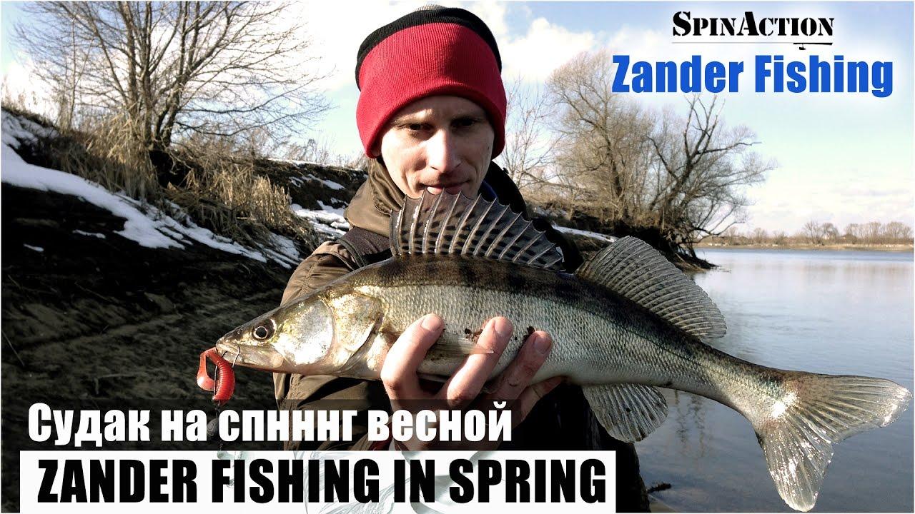 рыбалка на щуку на малых реках и прудах россии