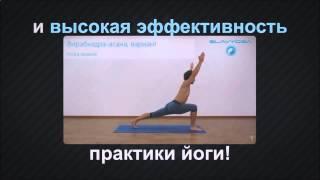 Хатха йога для начинающих.http://goo.gl/URCdJE(, 2015-09-24T12:41:55.000Z)