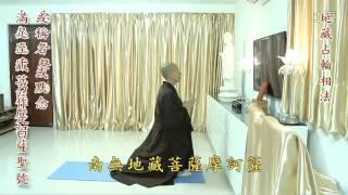 [Phụ đề Tiếng Việt] Chiêm Luân Tướng Pháp (Nghi Thức gieo mộc luân)  -  PS Định Hoằng
