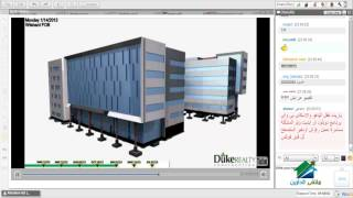 BIM and Construction management | Aldarayn Academy | Introduction to BIM and Construction management