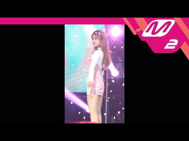 [MPD직캠] 에이핑크 박초롱 직캠 'Five' (Apink PARK CHO RONG FanCam) | @MCOUNTDOWN_2017.7.13