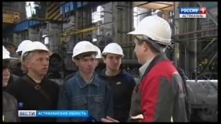 """В Астрахани впервые прошла """"неделя без турникетов"""""""