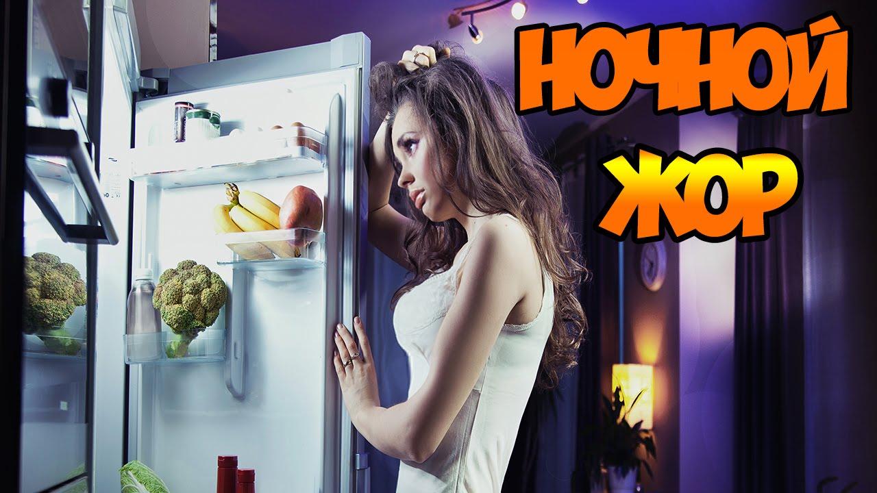 Купить холодильник-шкаф фармацевтический для хранения лекарственных препаратов хшф -.