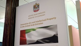 Innovation, Art and IP in the UAE