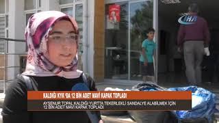 14.06.2018 TOKAT HABERLERİ