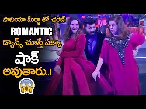 Ram Charan Superb Dance With Sania Mirza || Ram Charan Romantic Dance With Sania Mirza || NSE