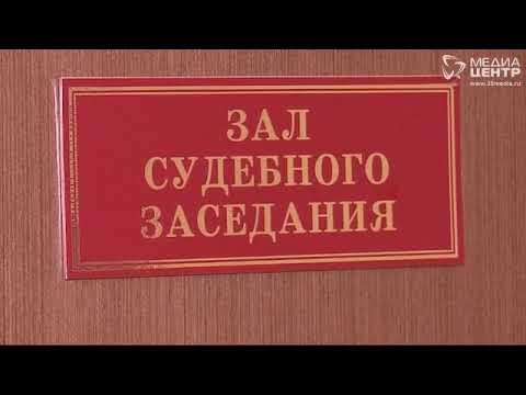 Суд по факту гибели двух подростков в череповецком ДОКе
