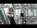 【MV撮影ダイジェスト】Meik「LOVE 〜愛はディスコ〜 feat. Shingo (APOTHEKE)」MV撮影ダイジェスト+15秒SPOT公開!!