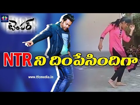 Jr.Ntr Lady Fan Super Dance For Temper...