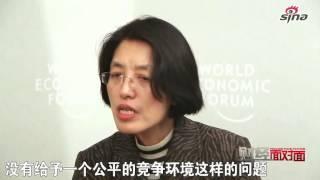 中国医疗改革顾问,李玲,医患关系,医患关系,百姓治病,2013