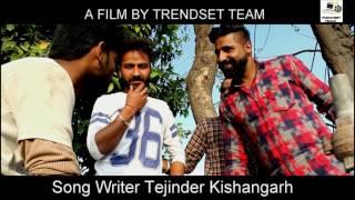 Teaser || amli da putt || kuldeep sarao & harjinder lamba || latest punjabi movie 2017