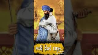 Sikh kom dare gadaara ton
