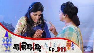 Kalijai | Full Ep 311 | 14th jan 2020 | Odia Serial – TarangTV