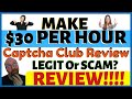 Make $30 Per Hour - Captcha Club Review - Legit or Scam?